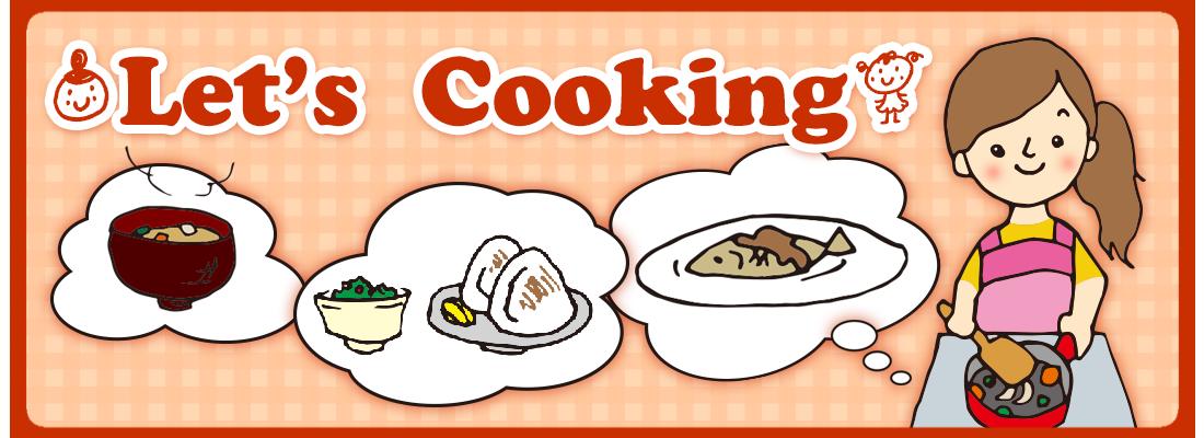 yamataka_recipe